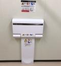 ホームセンタースーパービバホーム大垣店(1F)の授乳室・オムツ替え台情報