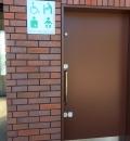 秋留台公園のオムツ替え台情報