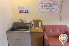 ラクテンチ ベビールーム(1F)の授乳室・オムツ替え台情報