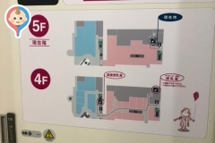横浜ベイクォーター(アネックス 5階)の授乳室・オムツ替え台情報