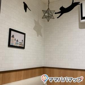 いきなりステーキ 広島府中店(1F)の授乳室・オムツ替え台情報 画像3