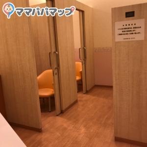横須賀モアーズシティ(5F)の授乳室・オムツ替え台情報 画像2