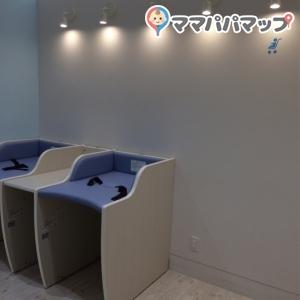 ルミネ北千住(9F)の授乳室・オムツ替え台情報 画像1